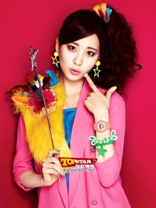 snsd seohyun baby-g pictures (2)