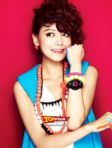snsd sooyoung baby-g pictures