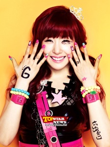 snsd tiffany baby-g pictures