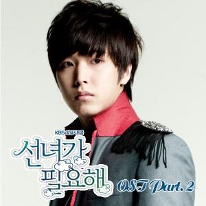 sungmin 8