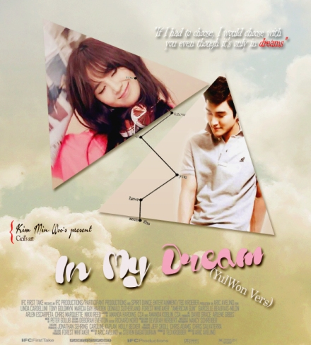 poster in my dream yulwon 1