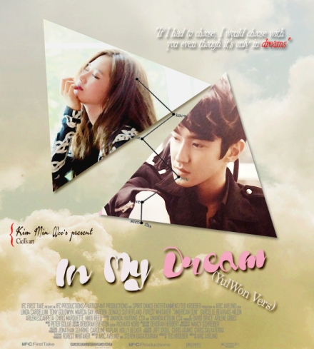 poster in my dream yulwon 2